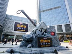 广州天河城转型美学生活基地 能吸引更多年轻人吗?