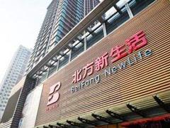 """出版传媒拟斥5.78亿在辽宁建设""""盛文・北方新生活""""文化商业项目"""