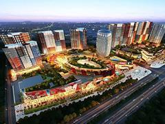 阳光城商管与金鑫地产签订合作 升级苏州大运城商场