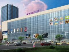 相城CBD19万方商业亮相 有态度、有温度的美京假日广场明年底开业