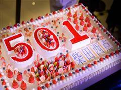 从时尚网红到互动好玩,杭州大厦501迎来开业一周年