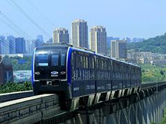大局已定!重庆5年之后,将会成为世界级大城市!