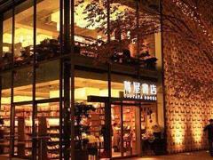 日本茑屋书店推出自有文具与杂货品牌 意在推动业绩
