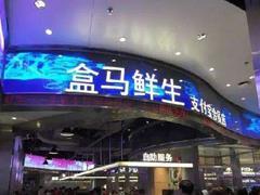 电商红利见底 阿里、京东、永辉等加速探索新零售模式