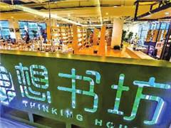 外来书店能否激活济南实体书店市场?未来转型有3个重点