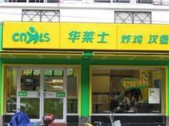 华莱士快餐店被曝后厨脏乱差 食药监责令门店整改
