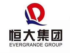 刘銮雄夫妇137亿港元买恒大股票 浮盈已达126亿港元