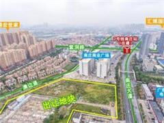 佛山10月将出让11宗商住地 面积55.66万�O起始价超93亿