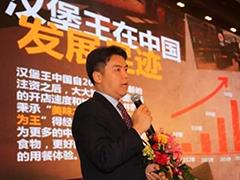西贝挖走汉堡王副总裁李志宏 其10万+店的小目标能完成吗?