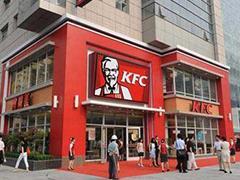百胜中国第三季度销售、利润均上涨 肯德基同店销售增7%