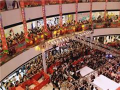 商务部:零售、餐饮企业黄金周实现销售额约1.5万亿
