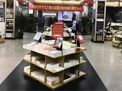 北京新华书店首家24小时门店开业 新添100㎡休闲区域