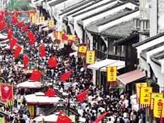国庆杭州大型综合体销售增三成 武林路特色街区营业额涨125%