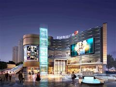 茶园跃身重庆第六大商圈 茶园奥园广场开启东部新城繁华