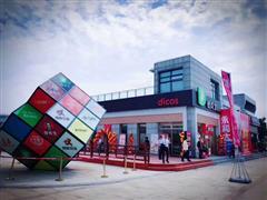 湖州高铁多方商业中心十一正式启幕 多方吉祥物同步揭幕
