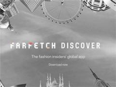 京东4亿美元投资的Farfetch成增长最快的时尚电商平台