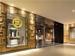 实体书店复兴:选址一线商圈购物中心 越变越美是趋势