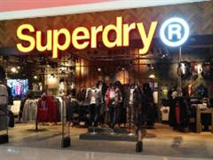 Superdry昆明首店入驻南亚风情第壹城 加快三、四线市场布局