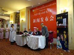 内蒙古第二届茶艺大赛开幕  茶文化引导创业之路