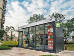 无人店行业指导规范出台 缤果盒子等正式获认可