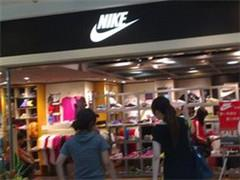 """打折不是长久之计 耐克Nike准备向""""较快时尚""""靠拢"""