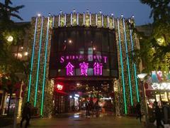 """餐饮界""""黑马"""":中关村食宝街,10个月营收翻三番"""