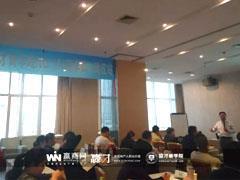 赢才商学院10月武汉公开课 | 商业地产应该掌握哪些KPI