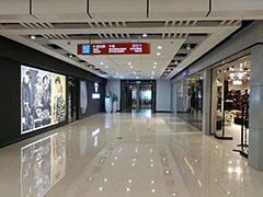 闽一周要闻:中防万宝城正式开业 福建新增7家超级物种
