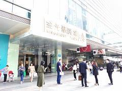 深圳金光华负二层品牌:餐饮、零售业态为主打 特色餐饮区聚人气