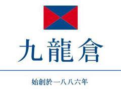 吴天海的隐秘财技 九龙仓置业近2600亿港元资产大挪移