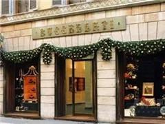 奢侈珠宝品牌Buccellati卖身浙江老板 内地首店上海开业