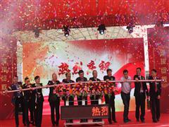 繁华耀启 中防万宝城11月11日开业盛典圆满落幕