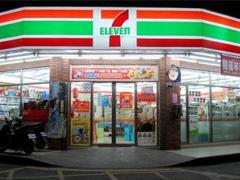 便利店4.0时代:新零售入主 不再是简单地到店购物