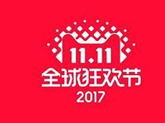 天猫双11成交额再创新高 重庆人贡献34亿元