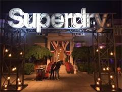Superdry继续扩张中国市场 并持续推进年轻化战略