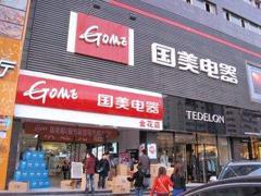 银泰、苏宁、永辉等发力新零售 线上线下大合唱趋势明朗化