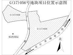 乐湾国际开发公司――贵州宏德置业逾1.25亿乌当拿地