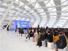 首届世界人文生活方式大会举办 多位大咖齐聚凤凰中心