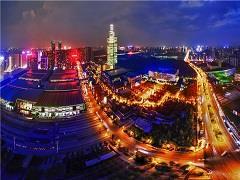 贵州金融城携手入驻银行及金融机构 共建金融大平台