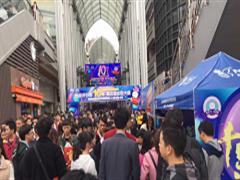 光谷10周年撞上双十一 世界城光谷步行街10年来首次全街区狂欢
