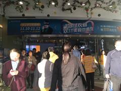 双11上海商场客流爆棚 全渠道下实体商业共享购物狂欢节