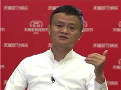 """马云:未来60%-80%是""""新零售"""" 电商不改革就没前途"""