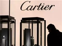 卡地亚母公司历峰上半财年利润猛涨80% 大中华区表现最好