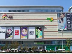 华润万家烟台首家大卖场11月15日停业 因区域战略布局调整