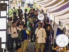 第三届深圳精酿啤酒节在HALO广场举行