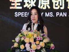 80亿打造广州全球时尚小镇 拟免租金吸纳全球时尚品牌