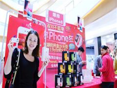 发力双11 龙湖杭州金沙天街当日销售超1200万