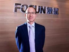 郭广昌:减少子公司任职 未来工作集中于复星顶层战略设计