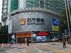 苏宁超市双11期间多地开展馆 未来线下布局将超3000家