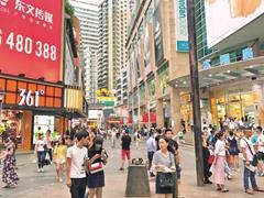 """深圳东门商圈""""针灸式""""改造 引进创新商业业态、打通商圈节点"""